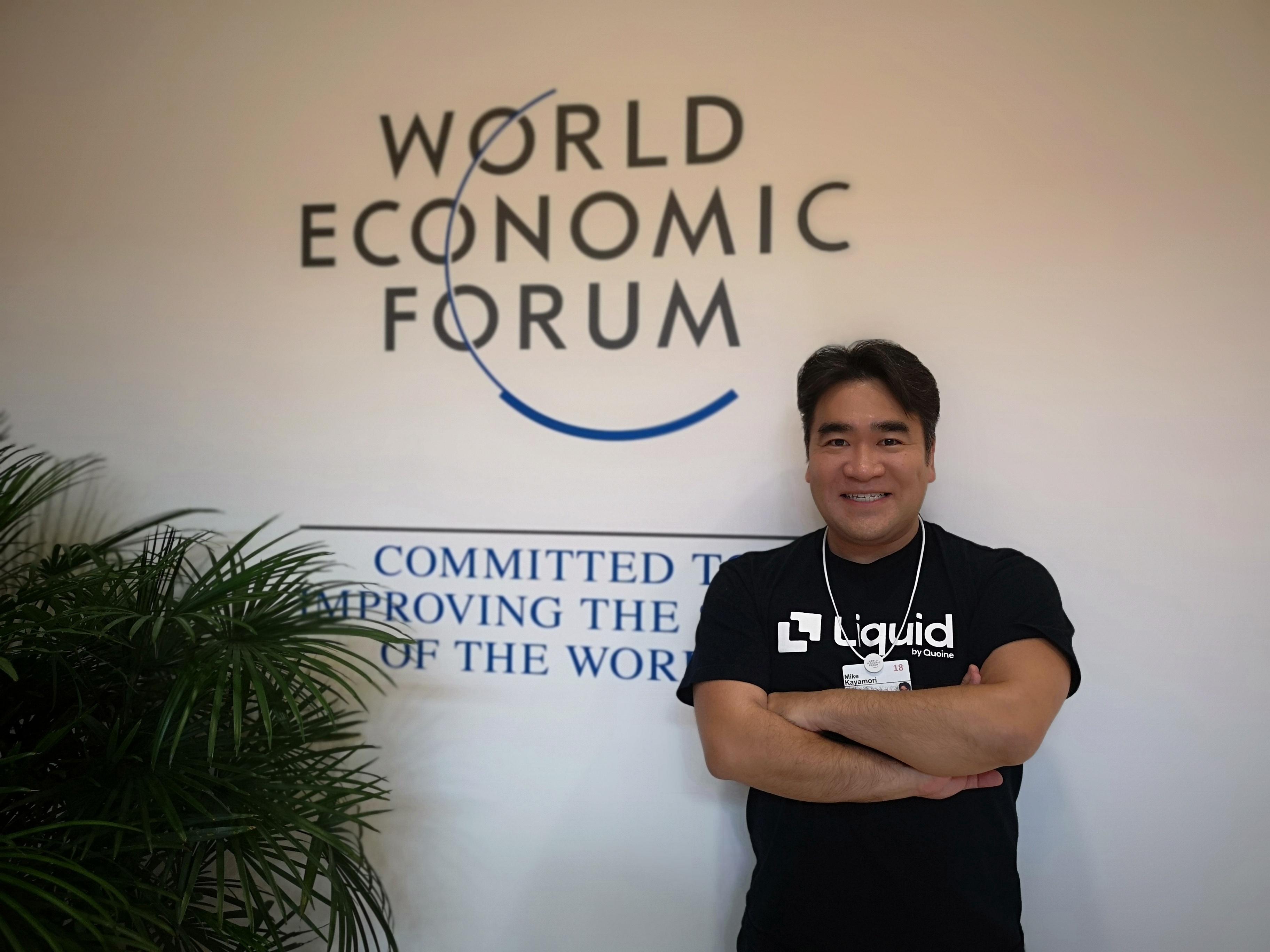 Liquid CEO Mike Kayamori talks blockchain adoption at the World Economic Forum