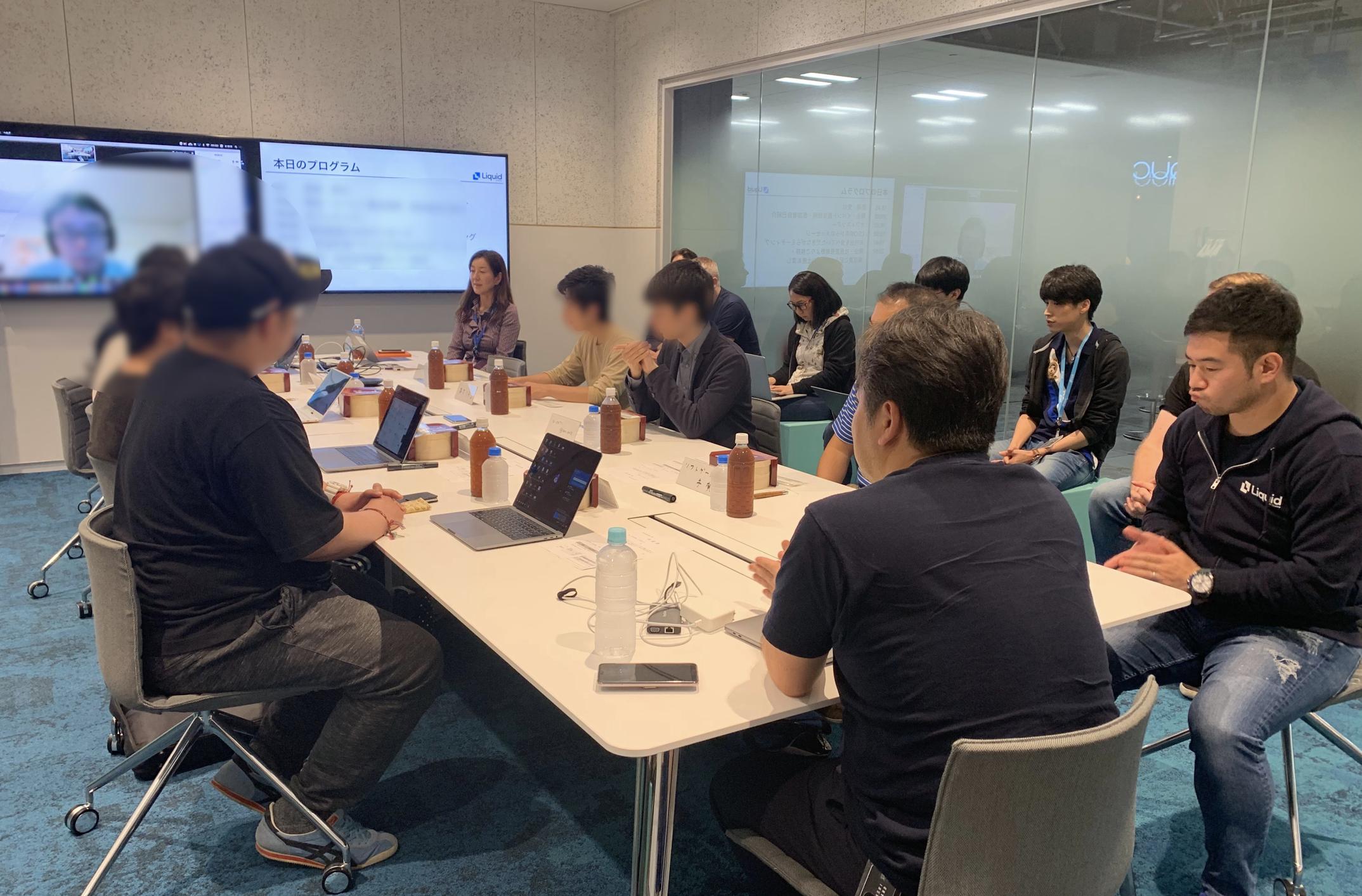 Liquid API Trader Meetup