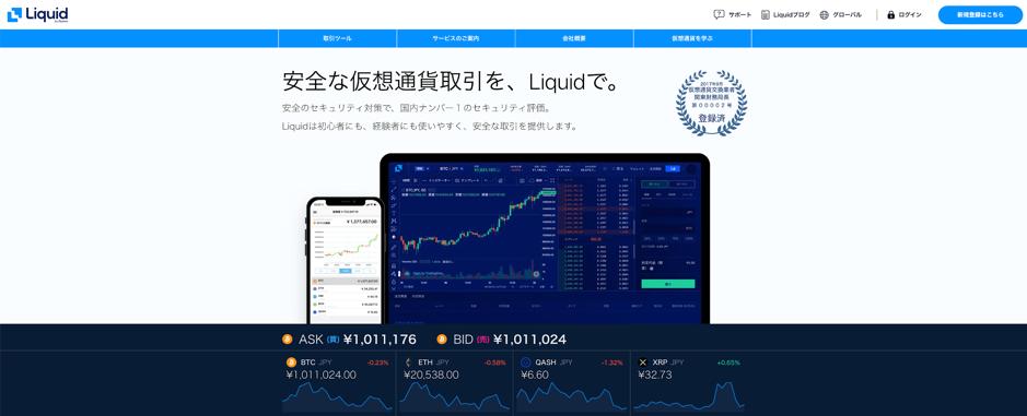 Liquid_home