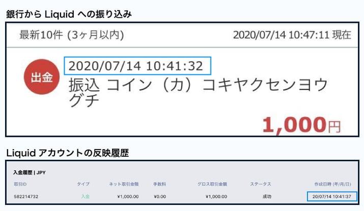deposit-test-03