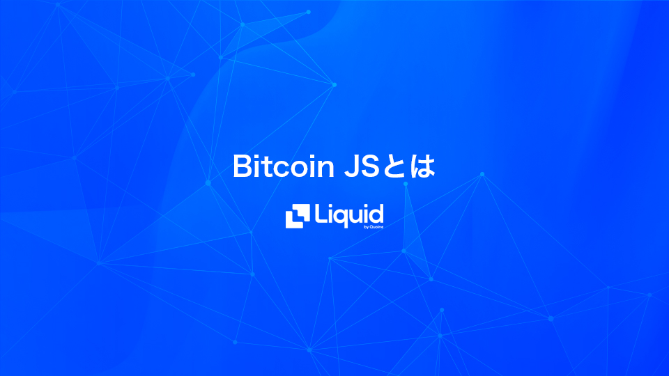 Bitcoin JS