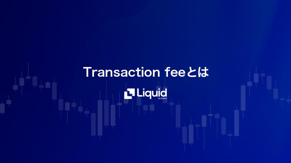 Transaction fee