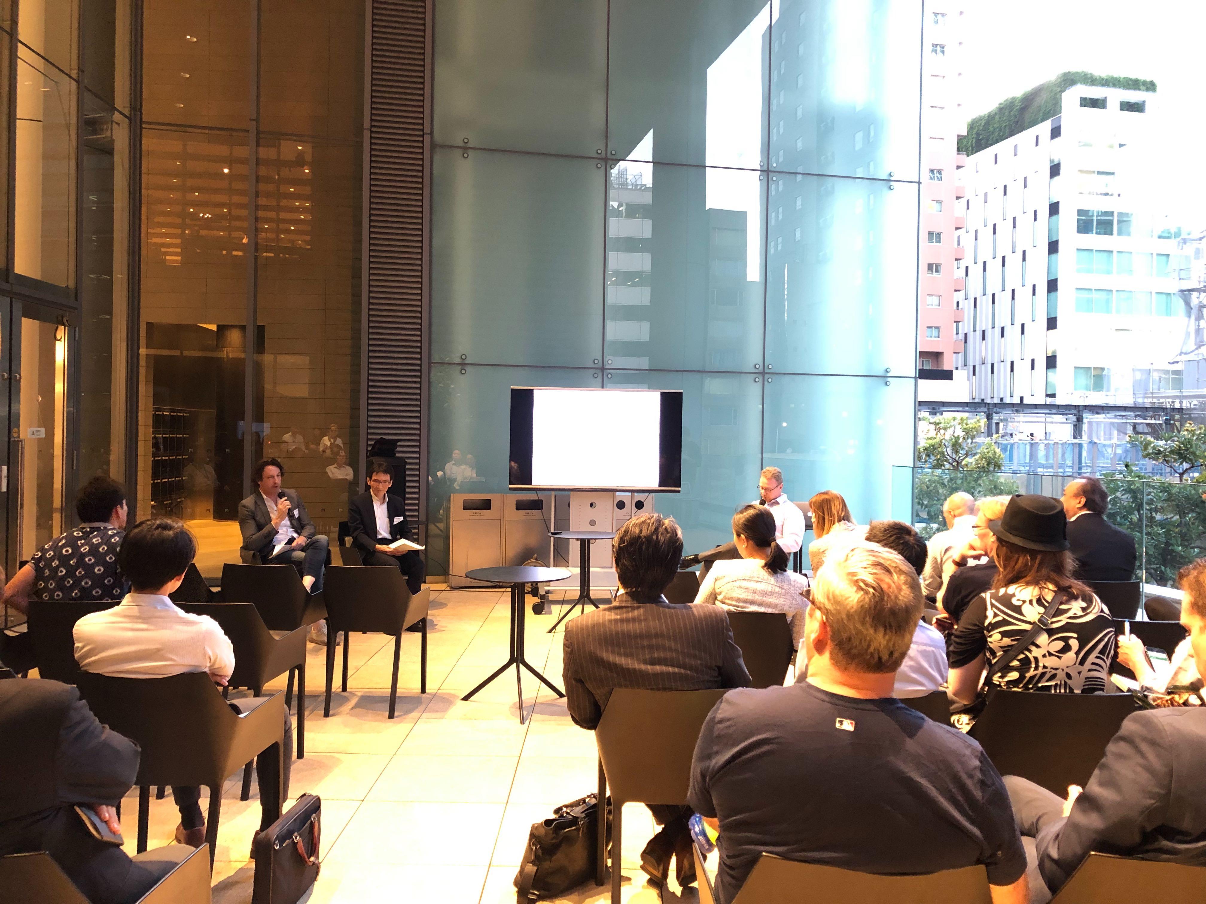 イベントレポートを公開しました『Innovation in FinTech: Italy and Japan』