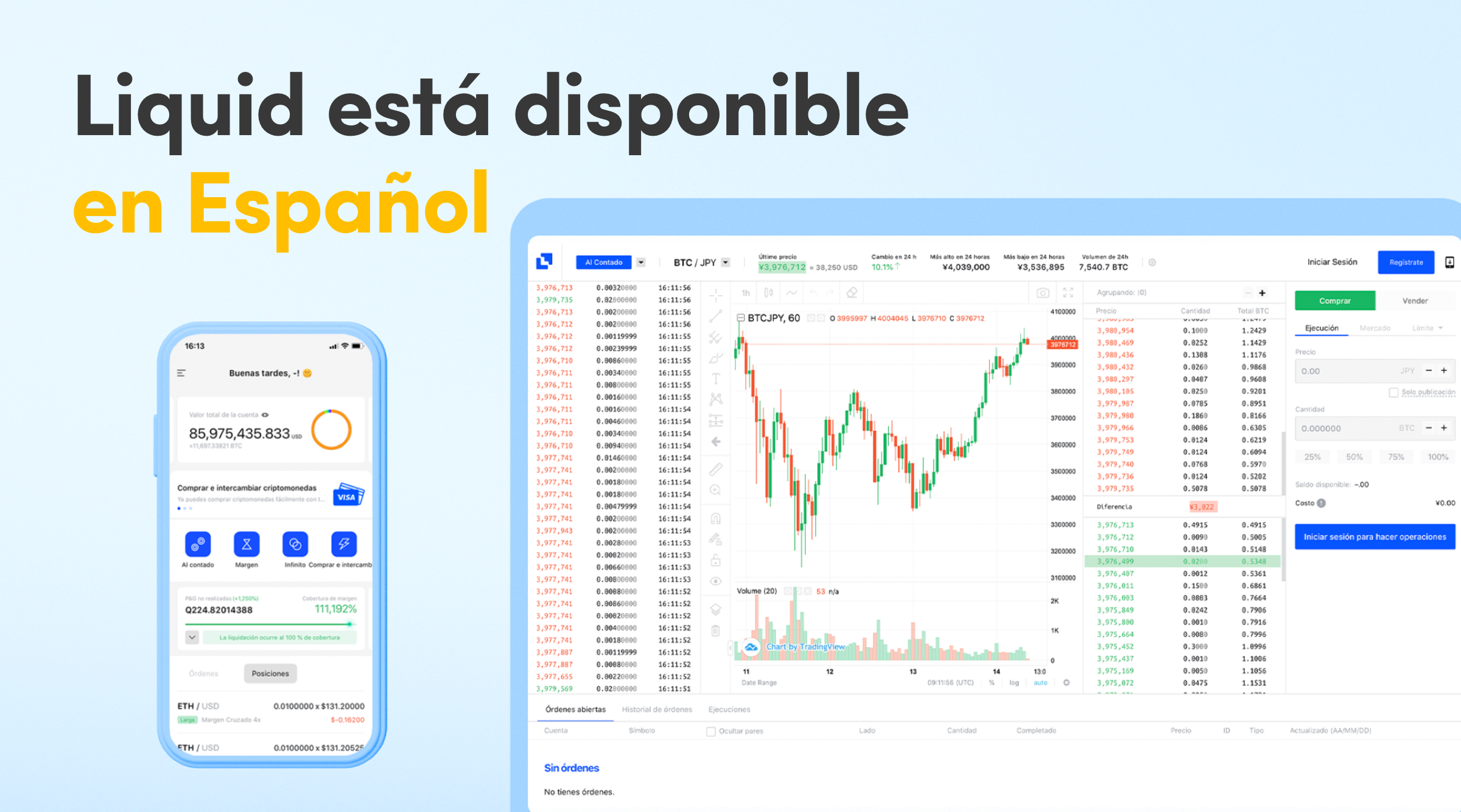 Liquid ya está disponible en español